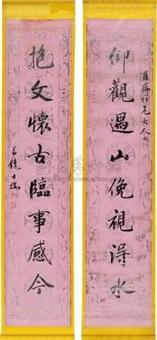 手绘腊笺八言大对联 (couplet) by rao shiduan