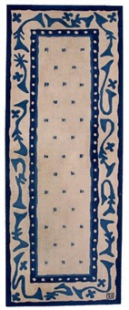 tapis galerie by elizabeth garouste and mattia bonetti