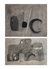 untitled (two works) by nazir ismail