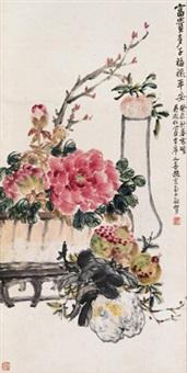 富贵多子图 立轴 设色纸本 by zhao yunhe