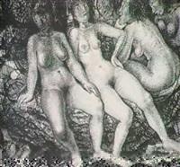 desnudos de mujeres by waldo aguiar