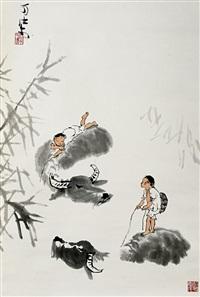 shepherds riding buffalos by li keran