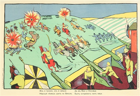 ekh i grozno the menacing germans are as scared as sheep by kazimir malevich