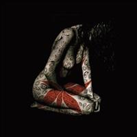 dream no. 8 by marco guerra and yasmina alaoui
