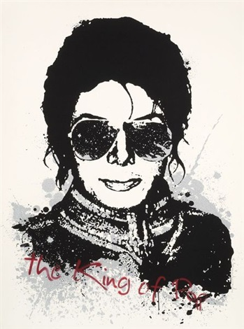 mickael jackson king of pop by mr brainwash