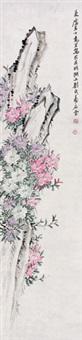 花卉 by ma wanli