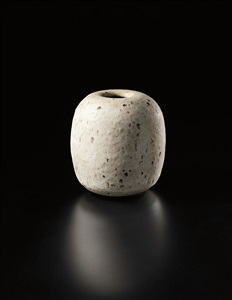 spherical vase by lucie rie