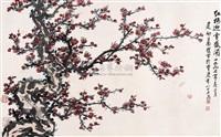 红梅图 by xiao jianchu