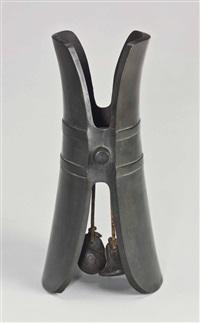 bell by isamu noguchi