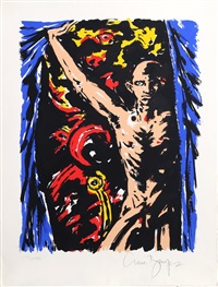 at the door of the primal room by clive barker