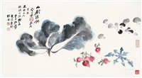 山厨清供图 镜框 设色纸本 by zhang daqian
