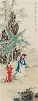 贵妃簪花图 (lady) by liu lingcang