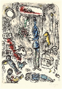 le mariage by marc chagall