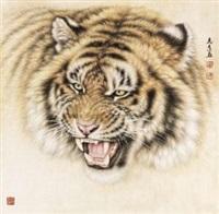 虎啸 by ma zhiyuan