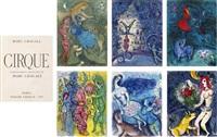 cirque, teriade, paris by marc chagall