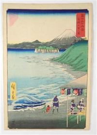 série des 36 vues du fuji, vue de province de sagami by ando hiroshige