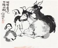 吉羊 镜片 水墨纸本 by cheng shifa