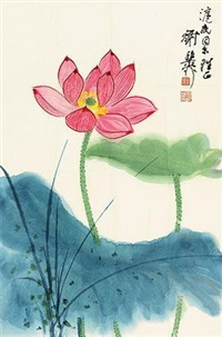 红荷 by xie zhiliu