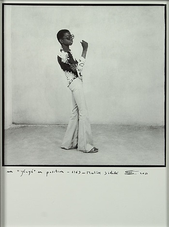 un yé yé en position by malick sidibé