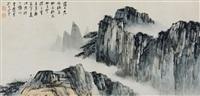 山水图 (mountain ridges in the mist) by zhang daqian