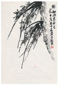 崖边幽兰图 by xiao longshi