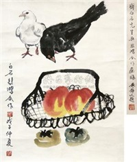 和平 by xu beihong and qi baishi