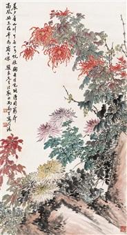 秋菊佳色 立轴 设色纸本 (in autumn) by ma wanli