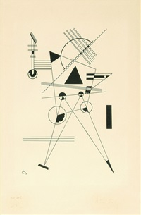 lithographie n° i by wassily kandinsky