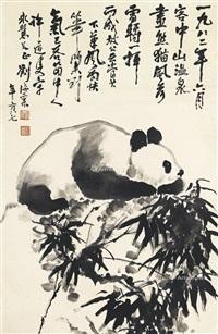 熊猫 立轴 设色纸本 by liu haisu
