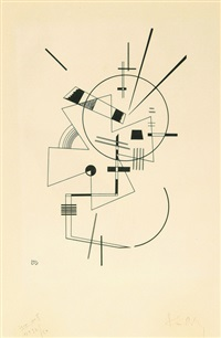 lithographie n° ii by wassily kandinsky