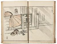 kaido kyôka awase - concours de poèmes comiques sur la route (bk) by bumpo kawamura and nangaku