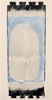 aus dem unendlichen herauf (from neue grafik der kabinettpresse berlin, 1973) by gerhard (gerhard ströch) altenbourg