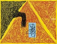 born yesterdey by jonathan lasker