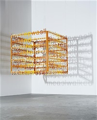 literally by liam gillick