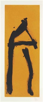 black gesture on copper ground by robert motherwell