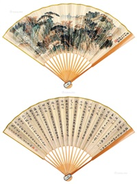 青绿山水 书法 成扇 设色纸本 (recto-verso) by shou shigong and xiao qianzhong