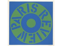 the paris review by robert indiana