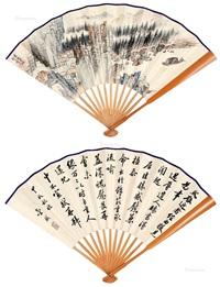 山林村舍 书法 成扇 设色纸本 (recto-verso) by jin yue and xiao qianzhong