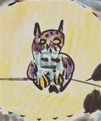 the horned owl by shiko munakata