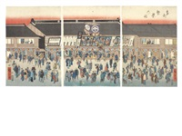 an oban triptych print titled toto hanei no zu (view of the prospering eastern capital) (triptych) by ando hiroshige