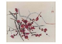 red plum by fuku akino
