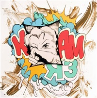 graphic serigraph k-blam by crash