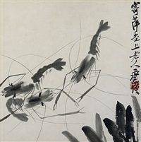 虾图 (three shrimps and sagittaria leaves) by qi baishi