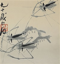 群虾图 (three shrimps) by qi baishi