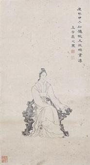 武则天 by yu zhiding