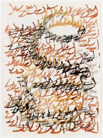 les chansons de marrakech by brion gysin