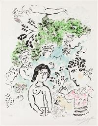 la branche verte by marc chagall