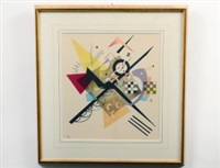 on white ii by wassily kandinsky