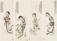 四美图 (四件) (in 4 parts) by huang shanshou
