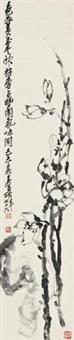 玉兰花 by wu changshuo
